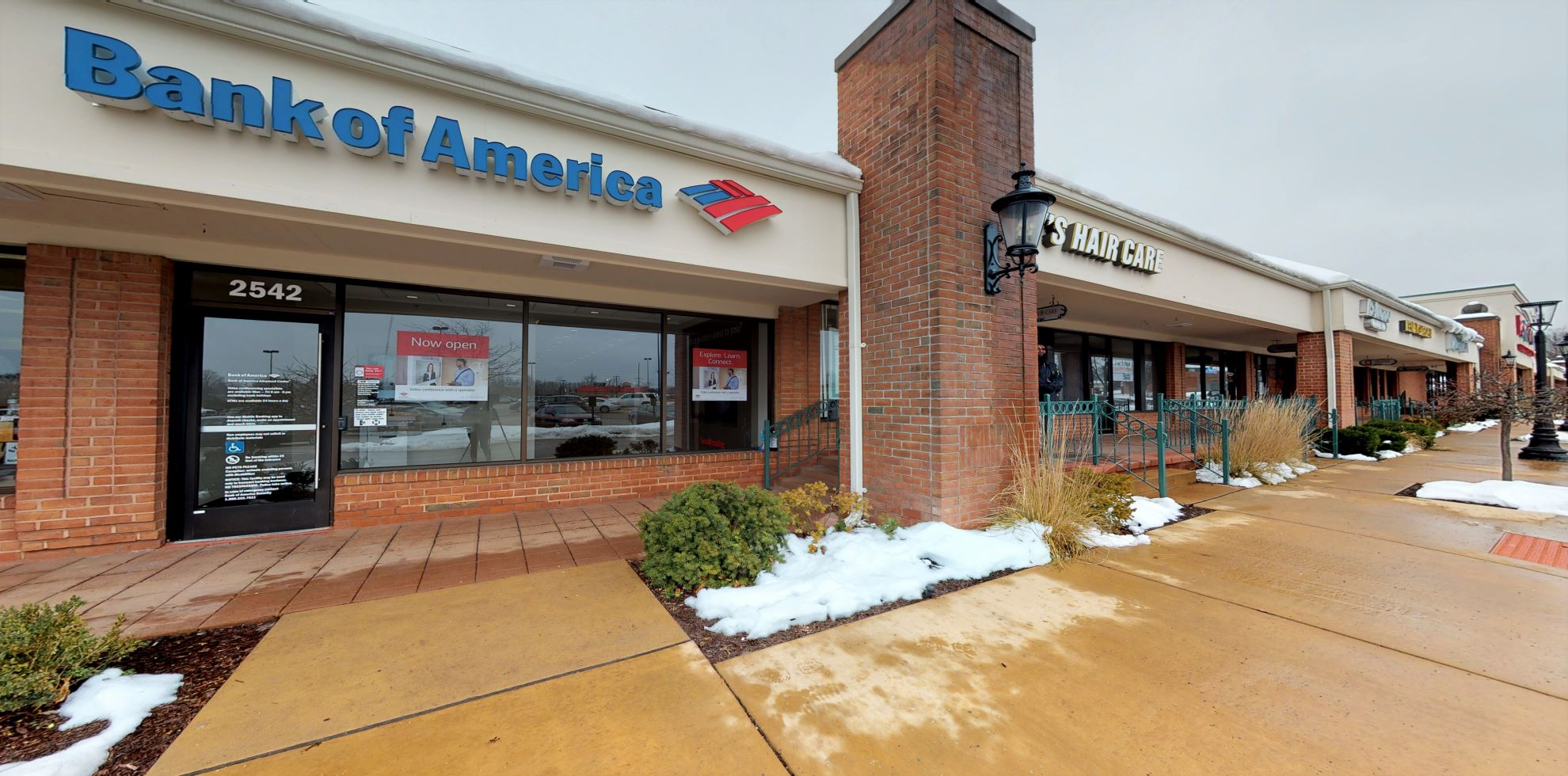 Bank of America Advanced Center with walk-up ATM   2542 Lemay Ferry Rd, Saint Louis, MO 63125