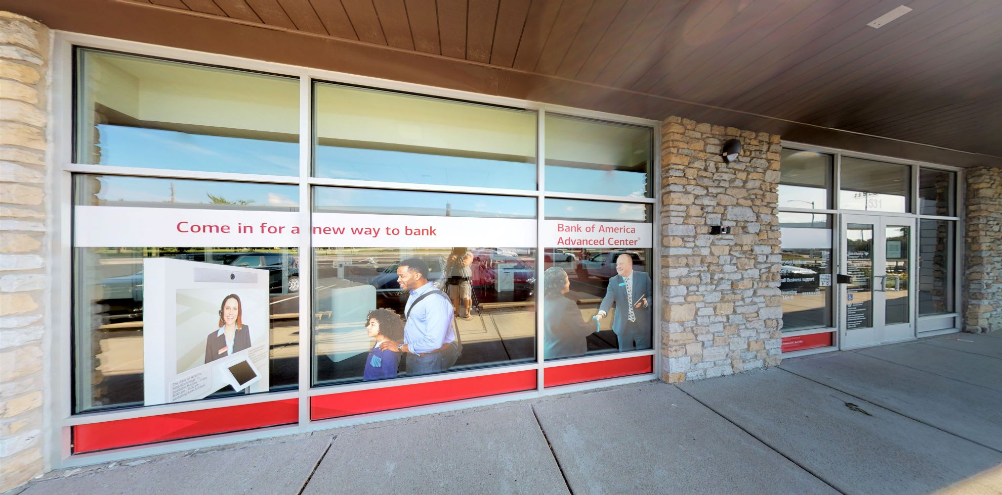 Bank of America Advanced Center with walk-up ATM | 531 Oscar Robertson Blvd, Indianapolis, IN 46202