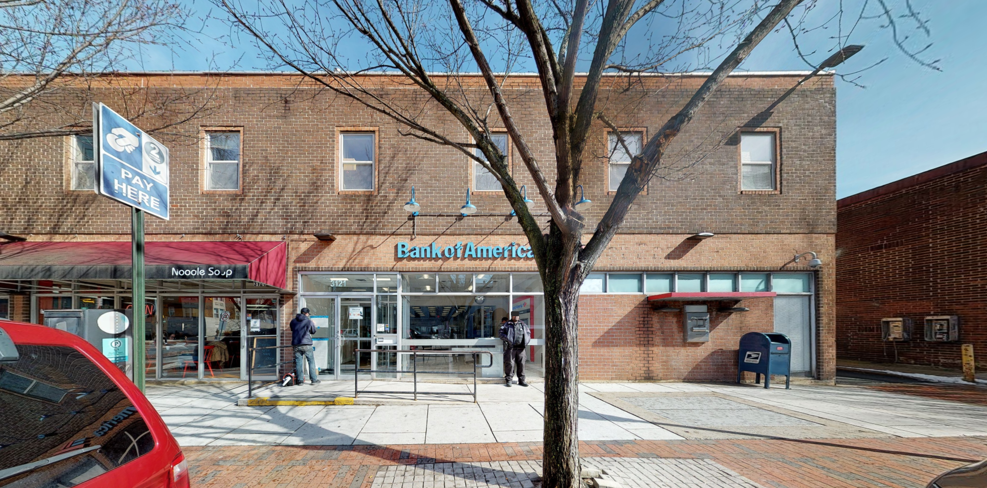 Bank of America financial center with drive-thru ATM | 3121 Saint Paul St, Baltimore, MD 21218