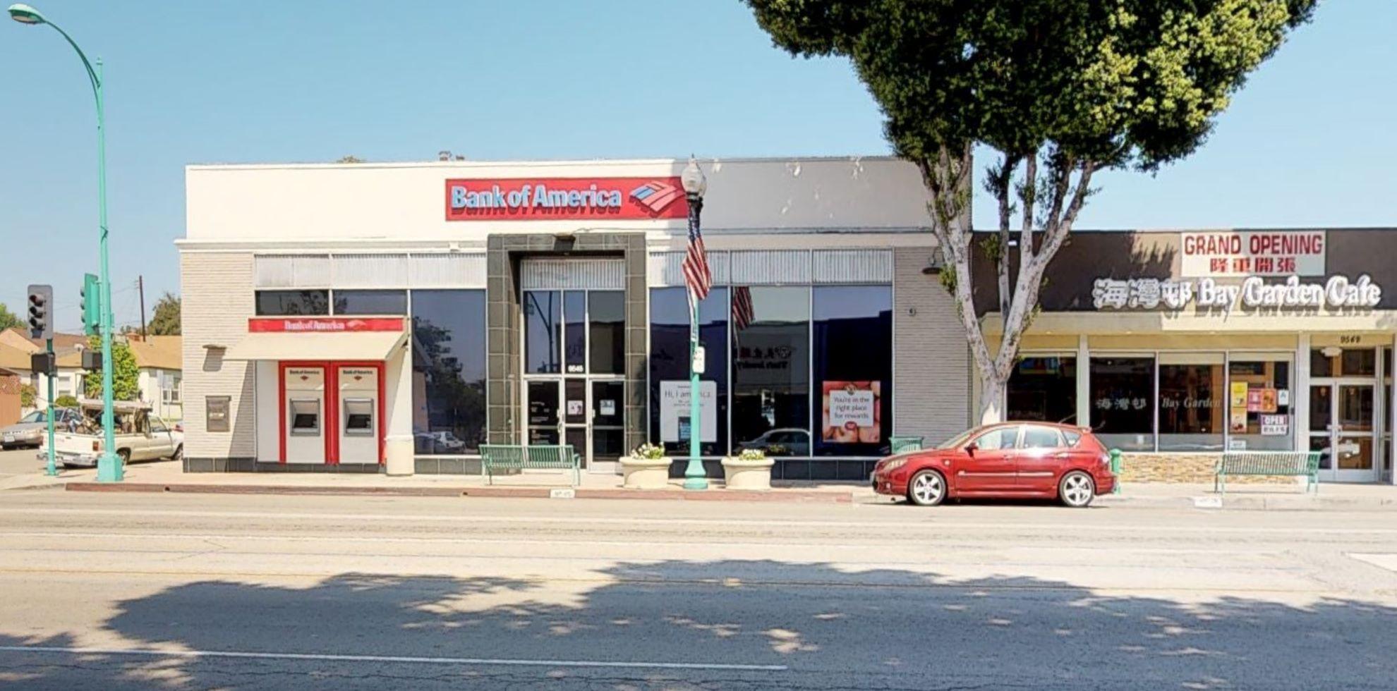 Bank of America financial center with walk-up ATM   9545 Las Tunas Dr, Temple City, CA 91780
