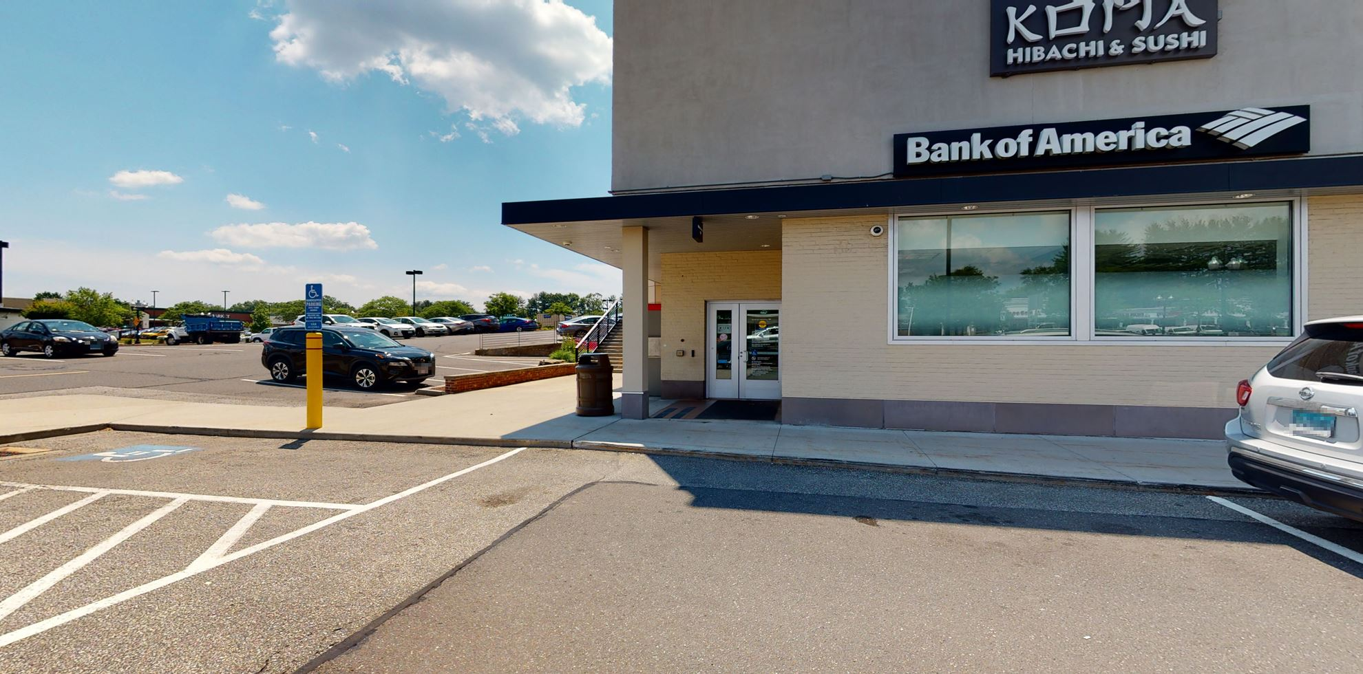 Bank of America financial center with drive-thru ATM   2523 Albany Ave, West Hartford, CT 06117