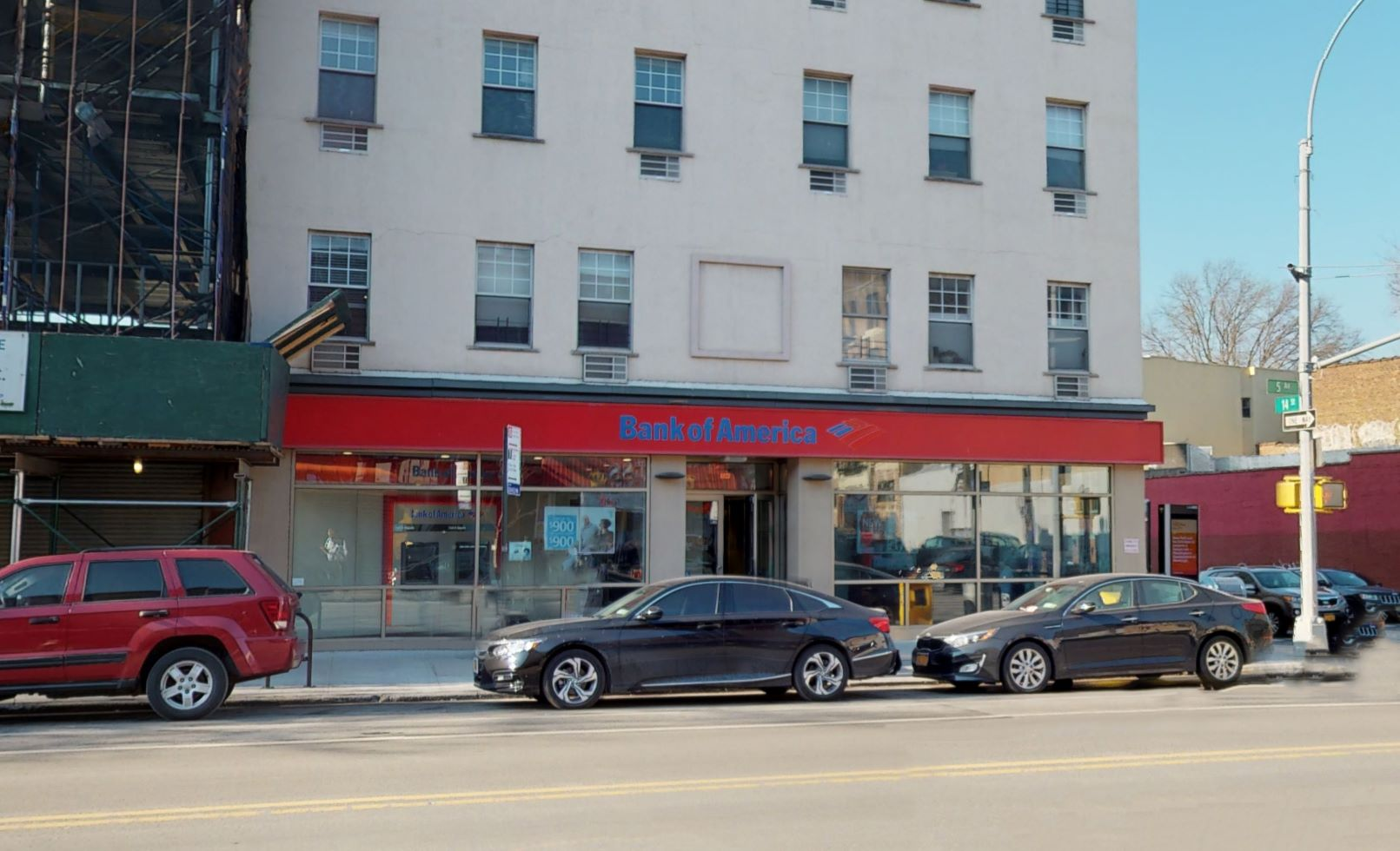 Bank of America financial center with walk-up ATM | 534 5th Ave, Brooklyn, NY 11215