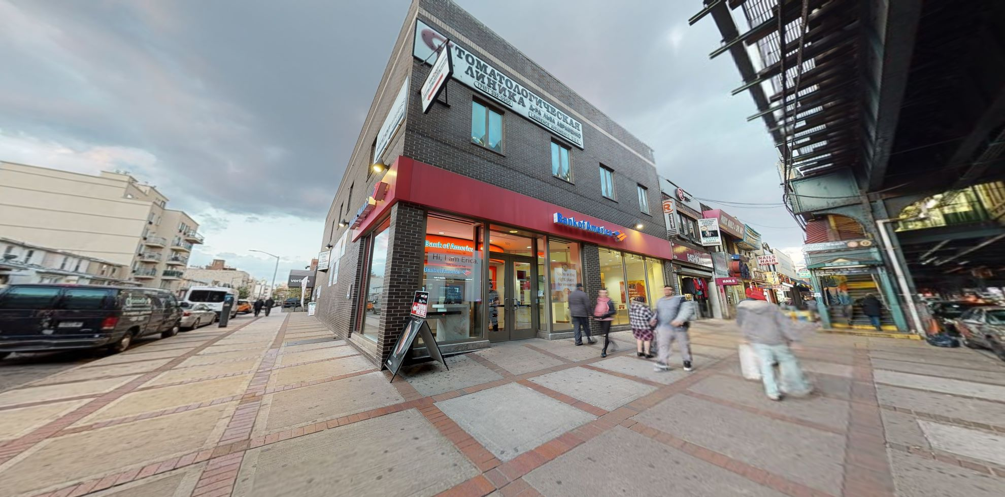 Bank of America financial center with walk-up ATM | 501 Brighton Beach Ave, Brooklyn, NY 11235
