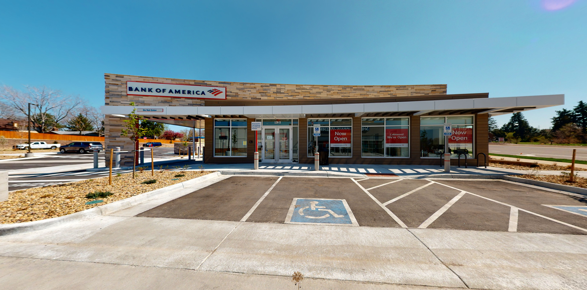 Bank of America financial center with drive-thru ATM | 120 S Wadsworth Blvd, Lakewood, CO 80226