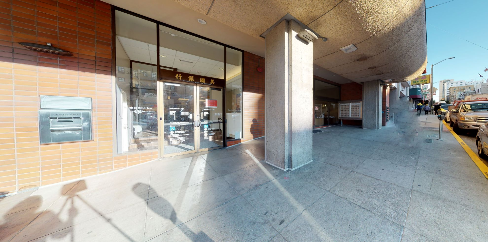 Bank of America financial center with walk-up ATM | 944 Stockton St, San Francisco, CA 94108